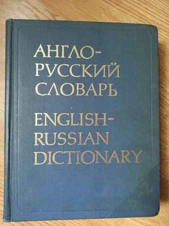 Słownik angielsko-rosyjski