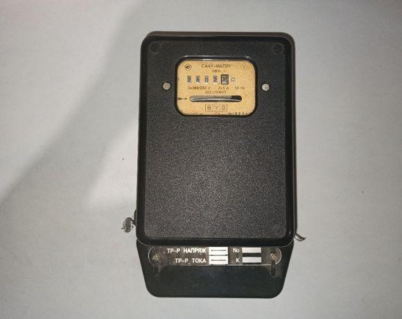 Счетчик трехфазный СА4У-И672М СССР