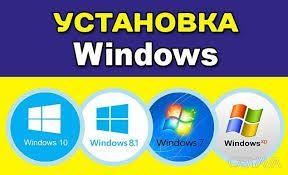 Установка переустановка Windows в Николаеве XP;7;8.10 Office,антивирус