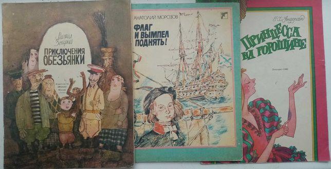 Детская литература времен СССР