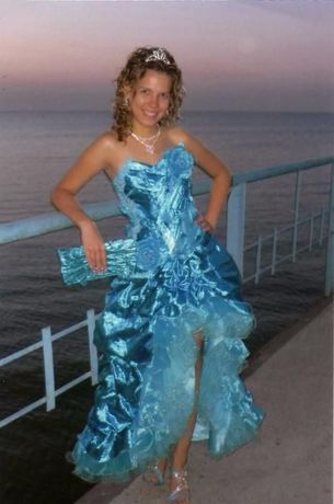 Платье для выпускного .