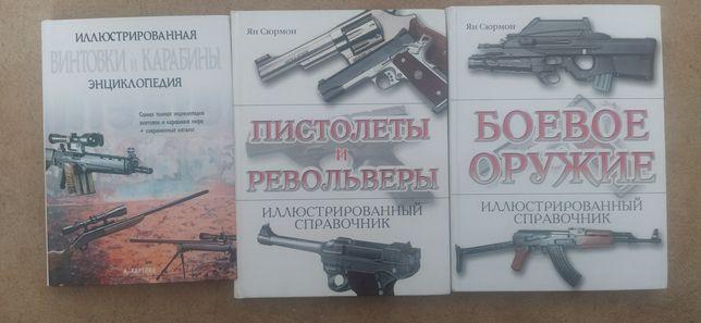 Энциклопедии каталоги справочники