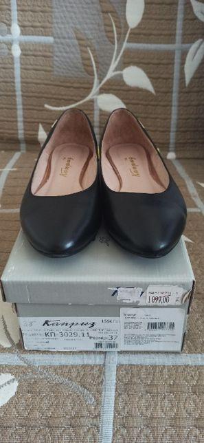 Туфли Каприз 37 размера. Б/у. Черного цвета.
