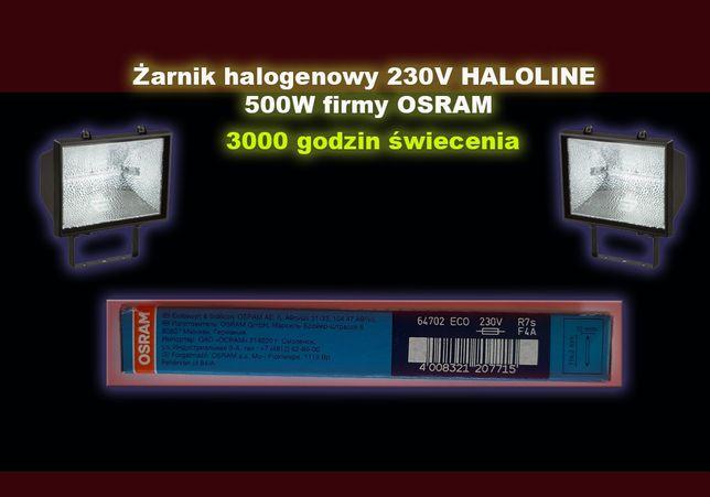 Żarnik halogenowy 500W - 230V HALOLINE firmy OSRAM