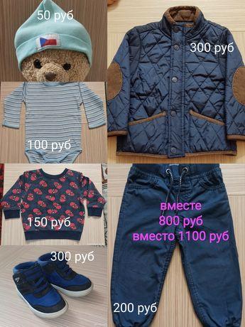 Пакет вещей набор одежда мальчику оптом