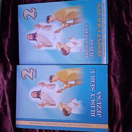 Sprzedam podręcznik i ćwiczenia  do Religi kl 2.