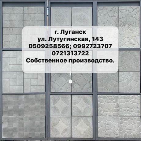 Плитка тротуарная Луганск