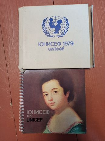 Юнисеф 1979 блокнот-ежедневник. Unicef СССР. Арт блокнот. (Новый)