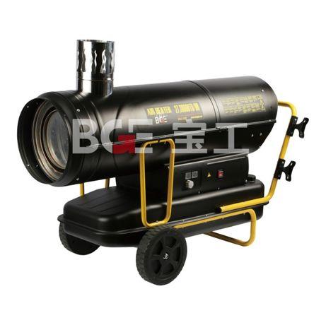 Дизельная Тепловая пушка BGO 80B на 80 кВт