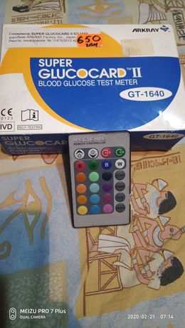 Super Glucocard 2 Japan