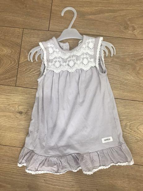 Sukienka newbie 80