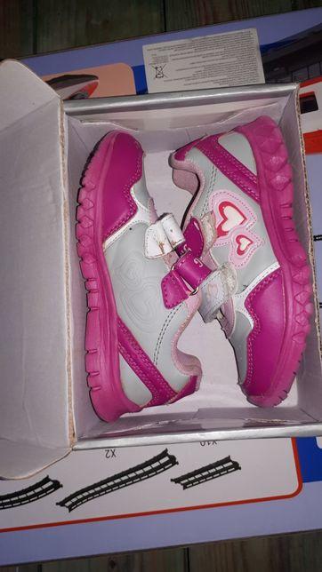 Buty dziewczęce adidasy