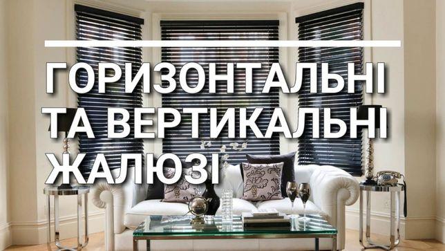 Окна, двери, ролеты, балконные блоки, ворота- установка, ремонт