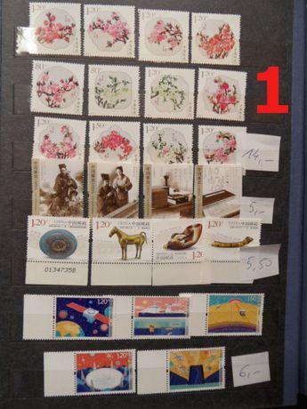 Chiny Chińskie czyste znaczki pocztowe serie bloki bloczki arkusze