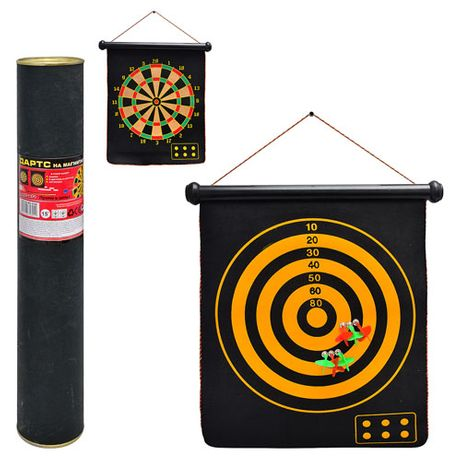 Хит! Подарочный магнитный Дартс двухсторонний, набор для игры, игрушки