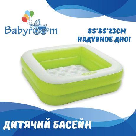 Детский надувной бассейн. Басейн Intex. Надувний басейн. Басейн Интекс