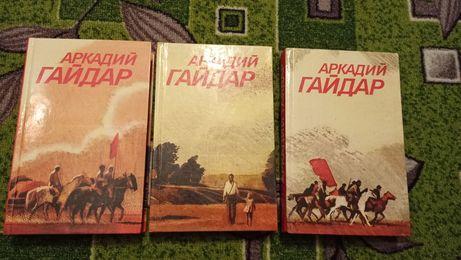 Аркадий Гайдар - Собрание сочинений, Чук и Гек, Школа, Военная тайна