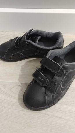Buty nike dla dziecka