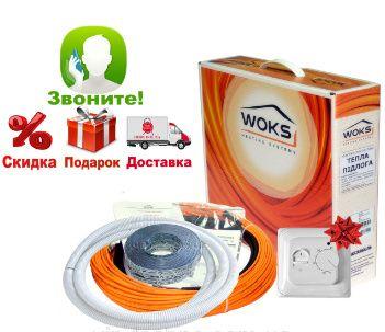 Электрический теплый пол WOKS кабель, мат под плитку