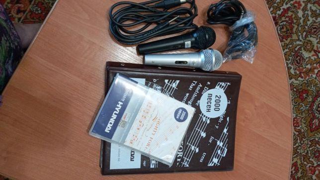 Микрофон Hyunday H-DM191 2 шт.с диском и списком караоке