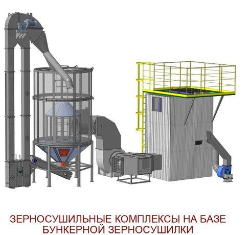 Бютжетные зерносушильные комплексы: бункерные зерносушилки