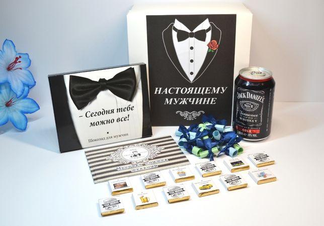 Подарочный набор бокс настоящему мужчине купить подарок любимому мужу