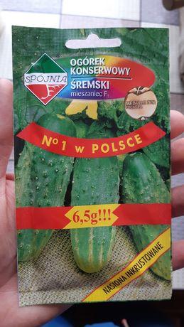 Семена огурцов сремский