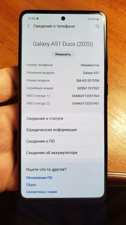 Samsung A51  2020 A515 Дисплей, модуль, экран. Оригинал!