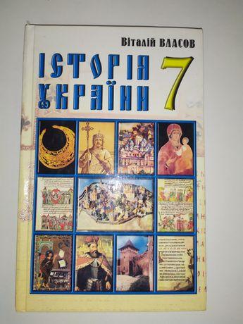 Учебник История Украины 7 Кл.