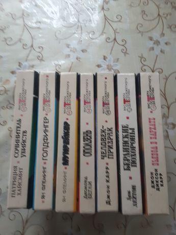 """Продам 7 книг из серии""""Мастера отросюжетного детектива"""""""