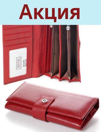 Женский кожаный кошелек Boston B268 RED натуральная кожа из турция..