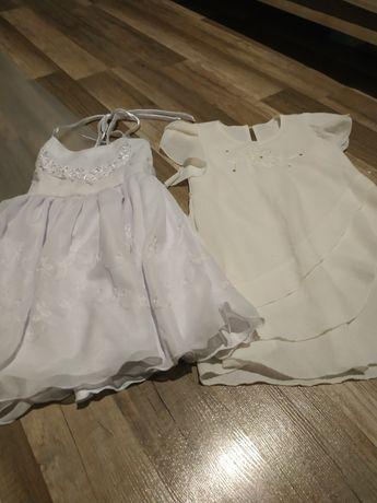 Sukienki 116