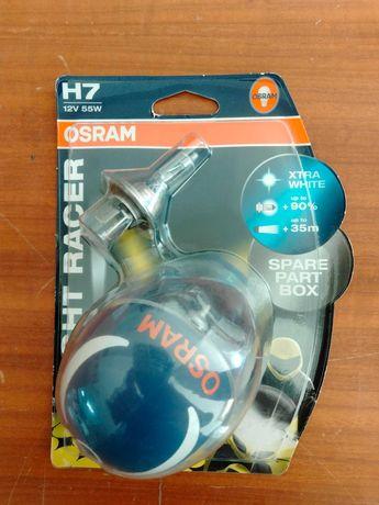 Lampada OSRAM H4 E H7 p/ carros e mota Super White (Oferta de portes)