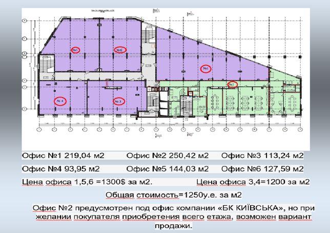 Офисное помещение от 94 м2 до 1000 м2 ЖК Современный квартал