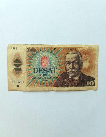 Banknot 10 koron czechosłowackich, 1986 rok