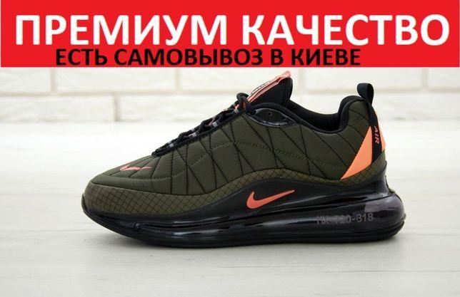 Кроссовки Nike Air Max 720 - 818 Termo Haki осень/зима