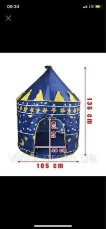Домік ,палатка магічна для діток