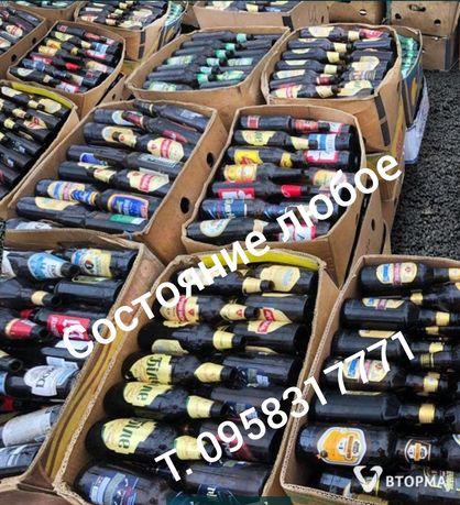 Пивные бутылки дорого.