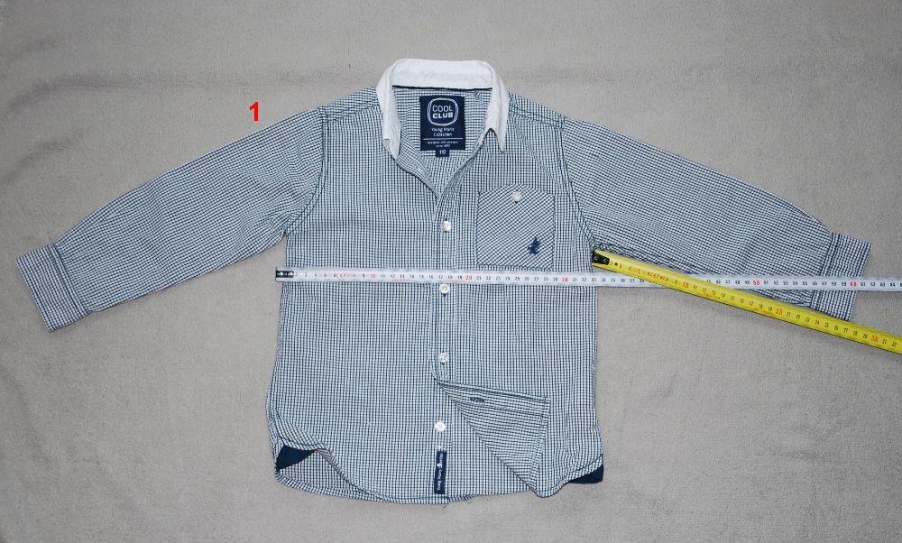 Koszula chłopięca z długim rękawem Cool Club 110 Przeźmierowo - image 1