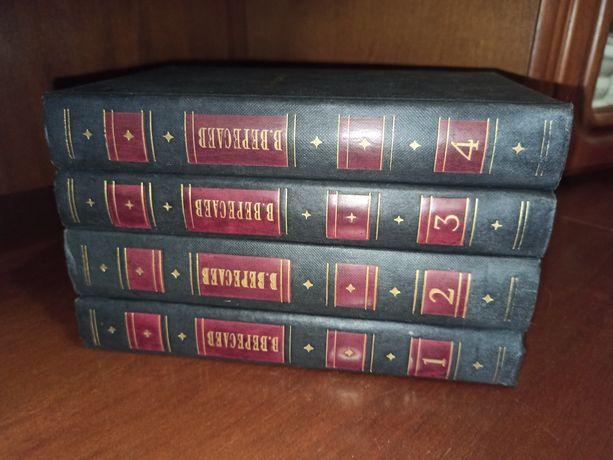 Вересаев собрание сочинений в четырех томах 1985