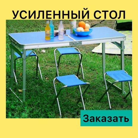 Стол для пикника + 4 стула. Рыбалки, охоты, кемпинга Раскладной столи