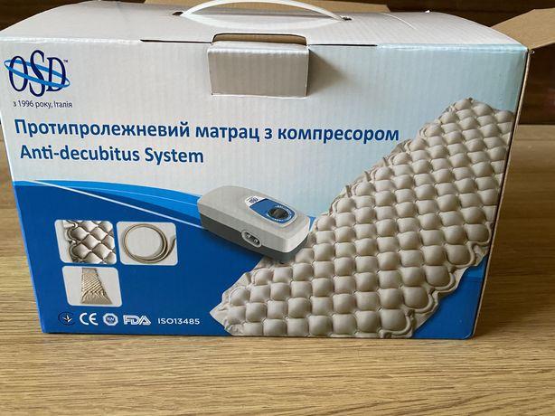 Противопролежневый матрас с компрессором