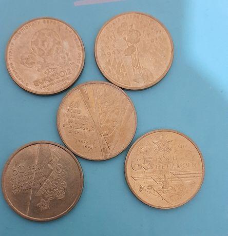 Монеты по 1 гривне