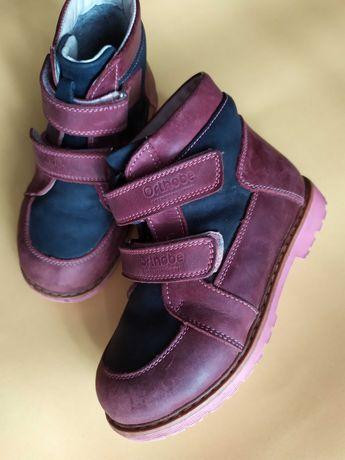 Дитячі ортопедичні черевики ботинки