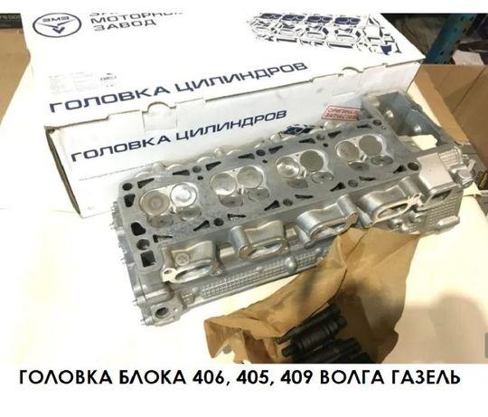 Головка блока (ГБЦ) на Газель Волга ПАЗ 406 402 4216 4215 КАМАЗ УАЗ