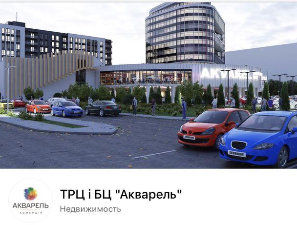 Продам коммерческую площадь в ТРЦ Акварель на проспекте Маршала Жукова