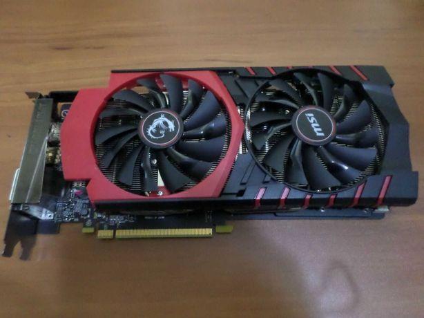 MSI Geforce GTX970 4GB - Dual Fan Silent
