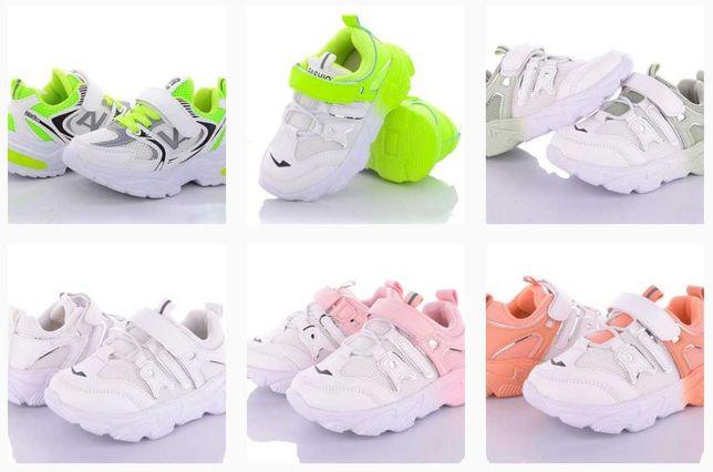 Детская обувь кроссовки кеды босоножки сандалии для девочек, мальчиков