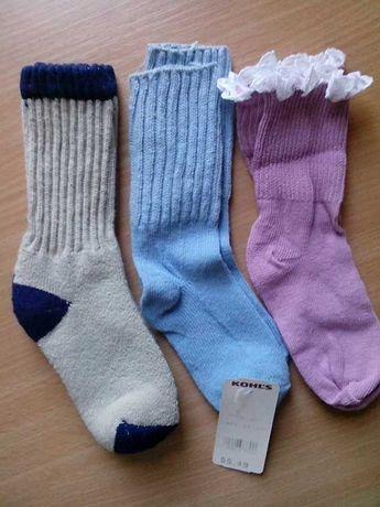 Носочки детские (3 пары одним лотом) от 12 месяцев