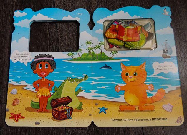 Магнитная развивающая книга игрушка задания